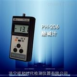 PH-206专业型酸碱计