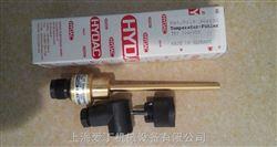 贺德克HYDAC温控器的主要作用