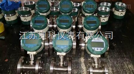热水流量计_电子电工仪器