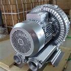 2LB510-AH26-1.6KW塑料上料机吸料机配套使用漩涡高压鼓风机单段大流量型号