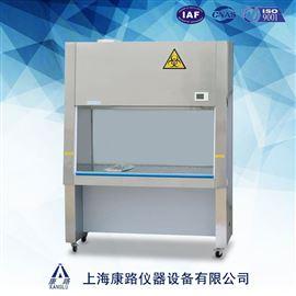 BSC-1600IIA210度倾斜双人生物安全柜|洁净生物安全柜