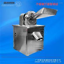 FS-180-4W中药材全不锈钢水冷粉碎机