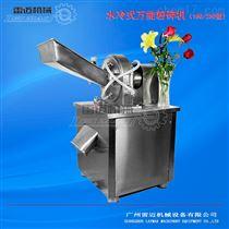 FS-250-4广州现货不锈钢粉碎机
