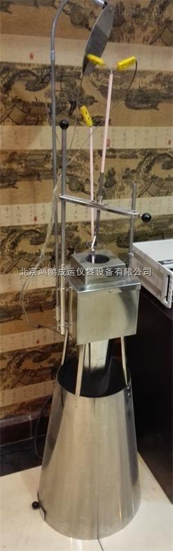 建筑材料不燃性检测设备/建材不燃性试验炉