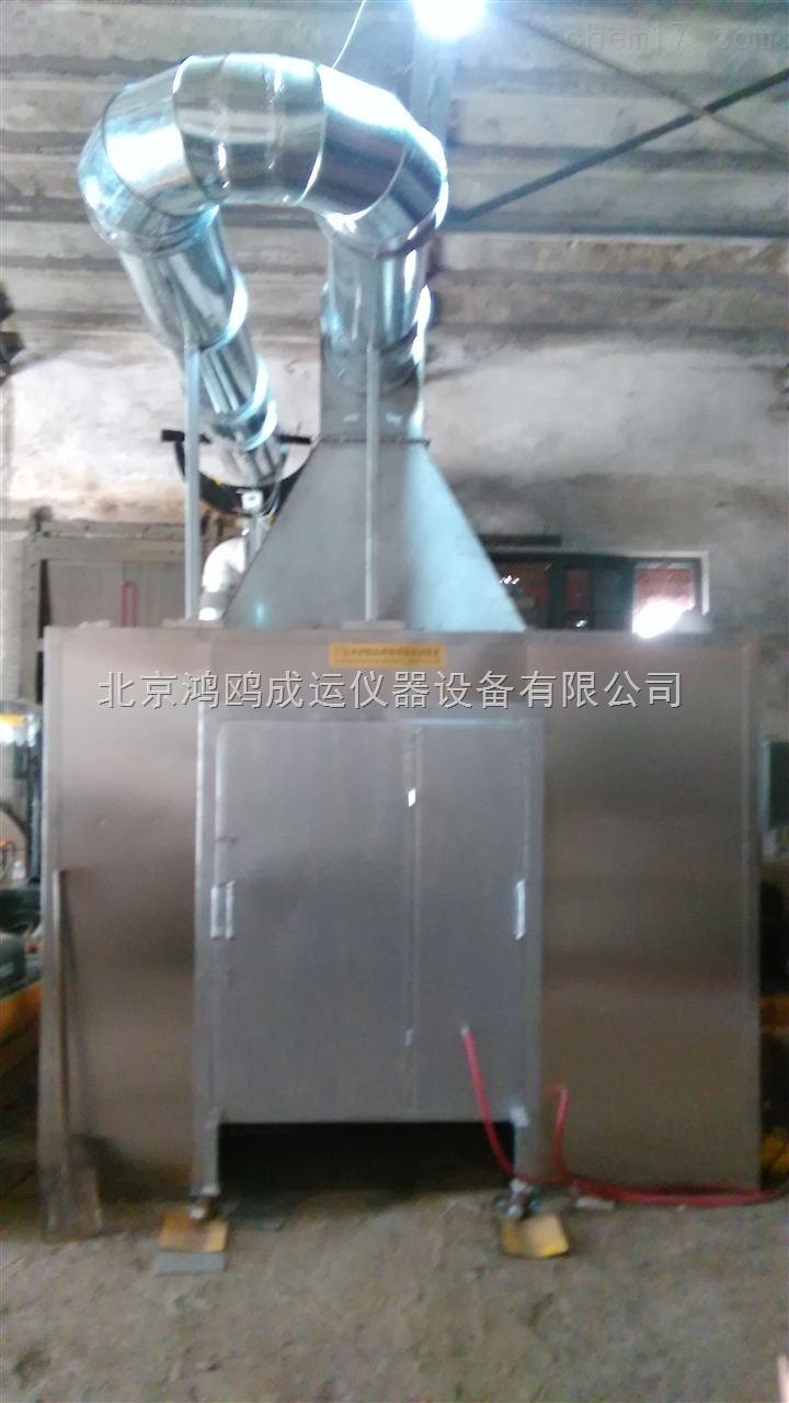 建材制品单体燃烧试验装置
