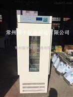 LHP-250HELHP-250HE人工氣候箱