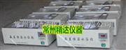 HWS-122孔电热恒温水浴锅