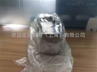 VQ系列5 通电磁阀底板配管性/插入式日本SMC