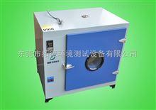 TD-225L電熱恒溫箱 鼓風循環高溫干燥箱 小型高溫烘烤箱廠家