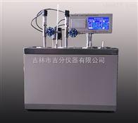 WQY2008全自動汽油氧化安定性測定儀