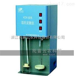ZDDN-II托普云农定氮仪|专业|厂家|品牌