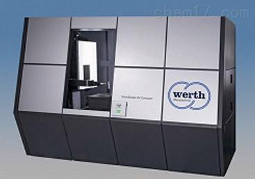 德国WerthTomoScope X射线坐标测量机