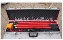 FRD-110KV高压语音核相器
