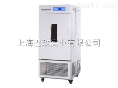 一恒药品稳定性试验箱LHH-250SDP厂家直销