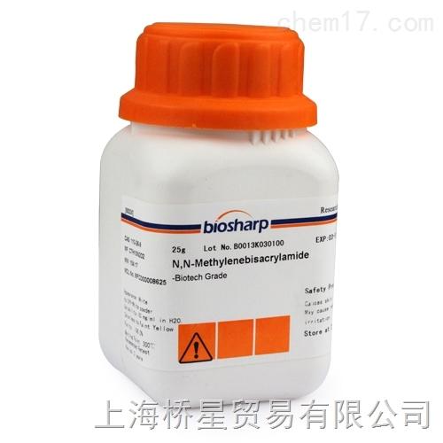 其他生化试剂类:甲叉双丙烯酰胺/N,N′-Methylenebisacrylamide现货供应