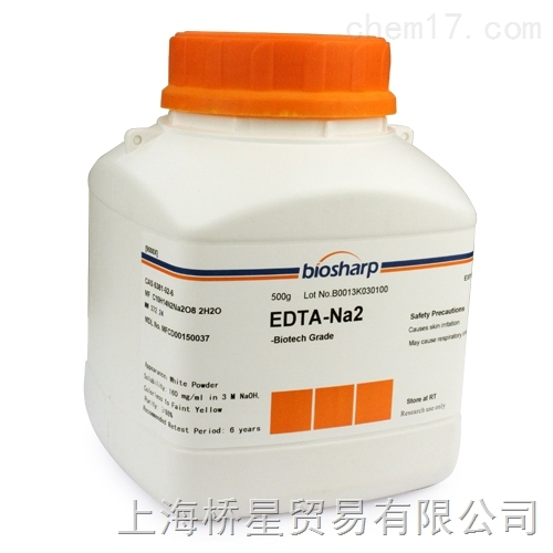 其他生化试剂类:乙二胺四乙酸二钠/EDTA NA2现货价格