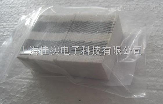 EMC试纸/木材干燥控制仪配套/平衡含水率纸/湿度纤维片