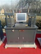 电脑全自动恒应力抗折抗压试验机