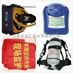 北京有限空間作業設備解決方案