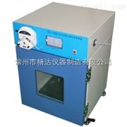 ETC-1000全自动水质采样器