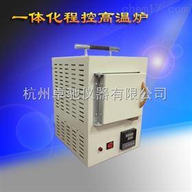 SX3-1.5-10节能纤维电阻炉(陶瓷纤维马弗炉)