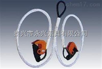尼龙钢丝绳吊装成套索具
