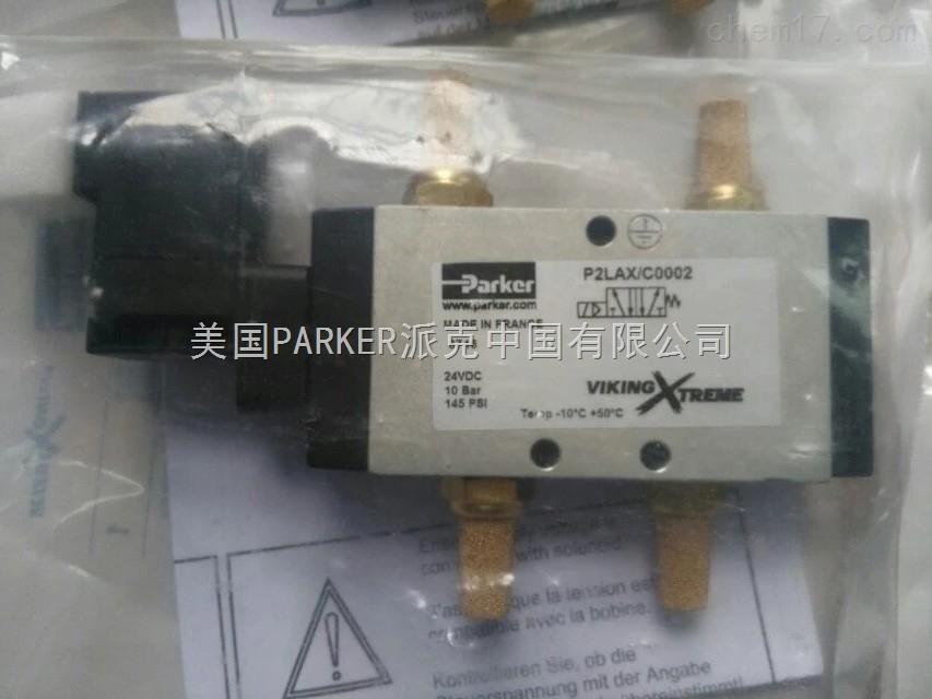 Parker派克MVI系列插件式针阀