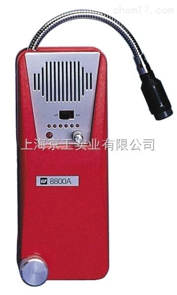 可燃气泄漏仪美国TIF8800A