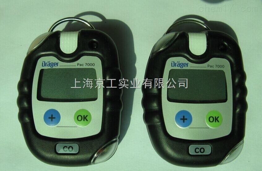 pac7000单一气体检测仪