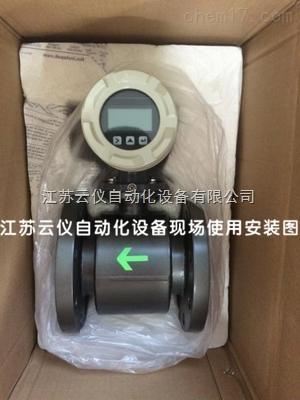 YY-LED供应法兰流量计价格/法兰流量计厂家