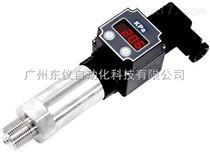 DP51数显型压力变送器