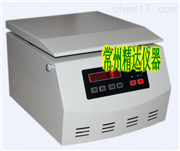 TD4实验室大容量低速离心机