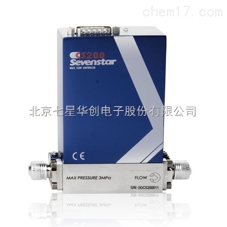 数字式气体质量流量控制器