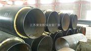 潍坊市聚氨酯保温管厂家 潍坊保温管 保温管厂家直销