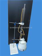 LHS-1LHS-1瀝青含水量測定儀恒勝偉業廠家提供技術指導
