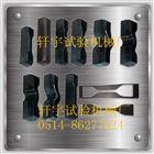 3044永利_全钢测试橡胶哑铃裁刀