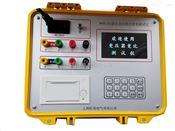 WABC102型全自动变比组别测试仪