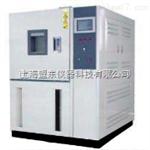 ST-WSZX系列溫度/濕度/振動綜合環境試驗箱