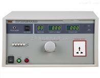 RK2675C泄漏电流测试仪