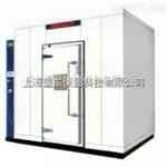 JH/JQ系列大型甲醛檢測測試驗室
