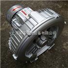 2QB630-SAH263KW高壓漩渦氣泵,高壓風機廠家現貨