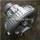 2QB630-SAH263KW高压漩涡气泵,高压风机厂家现货