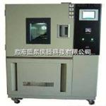 MD-SN900系列氙燈耐氣候試驗箱