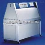 MD-ZWX系列紫外線耐氣候試驗箱