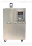 HL-500GWC高溫恒溫鹽槽