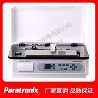 PCF-03普创薄膜摩擦系数厂家直销