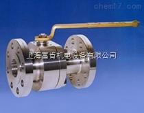 ADLER球阀 FH2 DN15-DN150/ANSI600