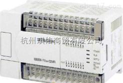 三菱模块FX3U-48MR/ES-A型号参数