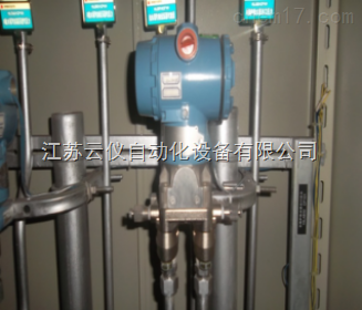 3051CD/CG/CA罗斯蒙特智能型压力变送器  3051CD/CG/CA