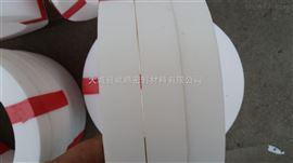 DN150四氟垫片生产厂家,高质量膨体四氟垫片